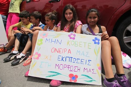 Καταργούνται και συγχωνεύονται 200 δημοτικά και νηπιαγωγεία – Ποια είναι στα Γρεβενά, στην Κοζάνη, στην Φλώρινα και στην Καστοριά
