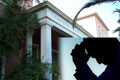 «Κραυγή» αγωνίας Κρητικού φοιτητή: «Με διαγράφουν από τη σχολή. Χάνω το πτυχίο για 10 μαθήματα!»