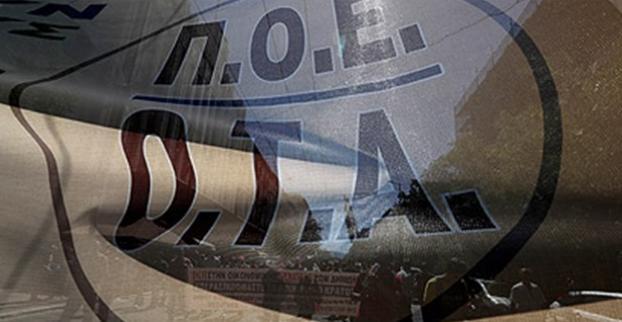 Η αντιπολίτευση του Δήμου Γρεβενών για τους εργαζόμενους των Ο.Τ.Α.