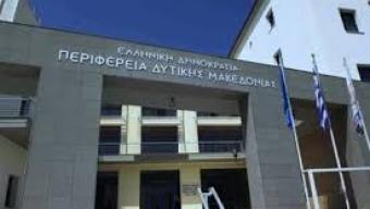 Συνεδριάζει τη Δευτέρα το Π.Σ. Δυτικής Μακεδονίας