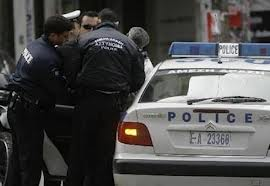Σύλληψη τριών ημεδαπών για παράνομο έρανο στην Κοζάνη