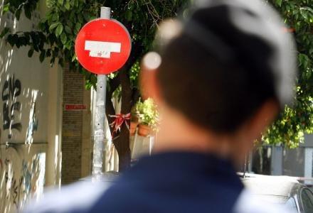 Παράνομη οπλοκατοχή και οπλοφορία στην Αιανή Κοζάνης
