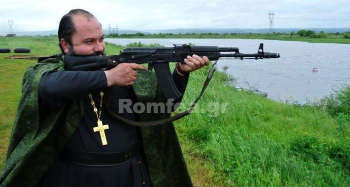 Aπαγορεύεται το κυνήγι στους ιερείς – Οι Κυνηγετικοί Σύλλογοι είναι υποχρεωμένοι να εφαρμόσουν την απόφαση