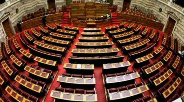 Καταργείται η διπλή σύνταξη σε υπουργούς, βουλευτές και δημάρχους