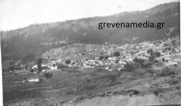 Σαμαρίνα: Φωτογραφία του 1930 – Πως ήταν το χωριό