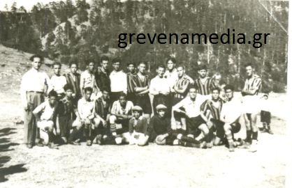 Το 1931 στο Περιβόλι. Ο ποδοσφαιρικός αγώνας Περιβολίου – Σμόλικα  Σαμαρίνας έληξε με 1-1! Ιστορική φωτογραφία