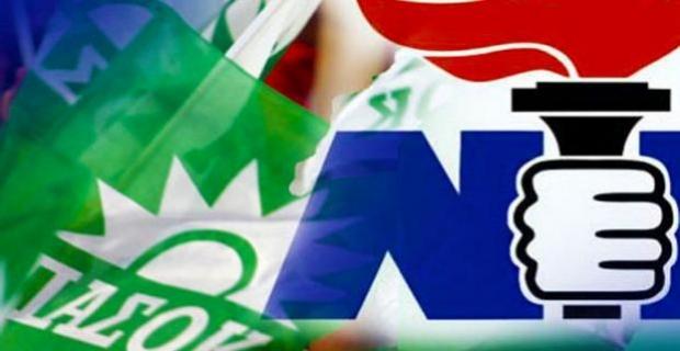 Εκλογές ΟΤΑ: Δυσκολίες για τις κοινές υποψηφιότητες ΝΔ – ΠΑΣΟΚ