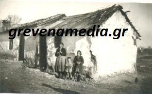 Καρπερό- Δήμητρα: Φωτογραφίες του 1930 από την ξεριζωμένη γενιά των Ποντίων, στα Χάσια