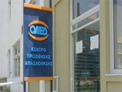 Υποβολή αιτήσεων από τους δικαιούχους στον ΟΑΕΔ για την καταβολή του ειδικού εποχικού βοηθήματος