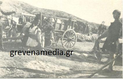 Ο ΄΄Αχίλλης΄΄ των Γρεβενών πριν από 104 χρόνια. Το παζάρι του 1910. Φωτογραφίες