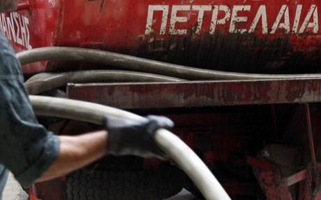 Ξεκίνησε η υποβολή αιτήσεων για το επίδομα πετρελαίου θέρμανσης – Στην Α' Ζώνη τα Γρεβενά και η Κοζάνη