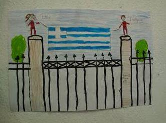 Επετειακή εκδήλωση για την εξέγερση του Πολυτεχνείου στο 4ο Δημοτικό Σχολείο Γρεβενών