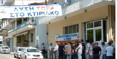 Παρέμβαση Ενώσεως Αστυνομικών Υπαλλήλων Γρεβενών για το κτιριακό ζήτημα