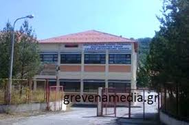 ΙΕΚ Γρεβενών:  Εγγραφές στο τμήμα Νοσηλευτικής Χειρουργείου