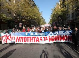 Α.Δ.Ε.Δ.Υ. : Γενική απεργία την Τετάρτη 6 Νοεμβρίου