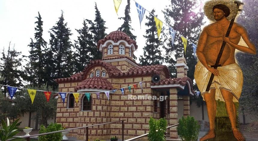 Ο πατέρας Γερβάσιος από τα Γρεβενά ίδρυσε ναό για τον Άγιο Ληστή του Γολγοθά