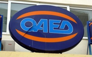 Σοβαρά προβλήματα στις αιτήσεις για εργασία μέσω ΟΑΕΔ