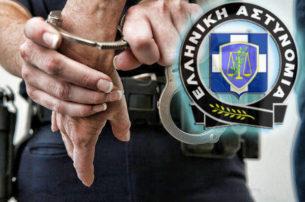 Συλλήψεις 9 ατόμων κατά το τελευταίο 24ωρο στη Δυτική Μακεδονία