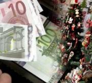 Δώρο Χριστουγέννων ΟΑΕΔ: ποιοι, πότε και πόσο θα πάρουν