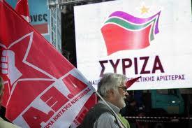 Εκλογές 18ης Μαίου 2014: Οι υποψήφιοι του ΣΥΡΙΖΑ στις 13 περιφέρειες