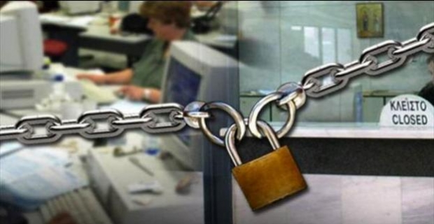 Απολύσεις: Στο στόχαστρο 65 Αναπτυξιακές δήμων και 850 εργαζόμενοι