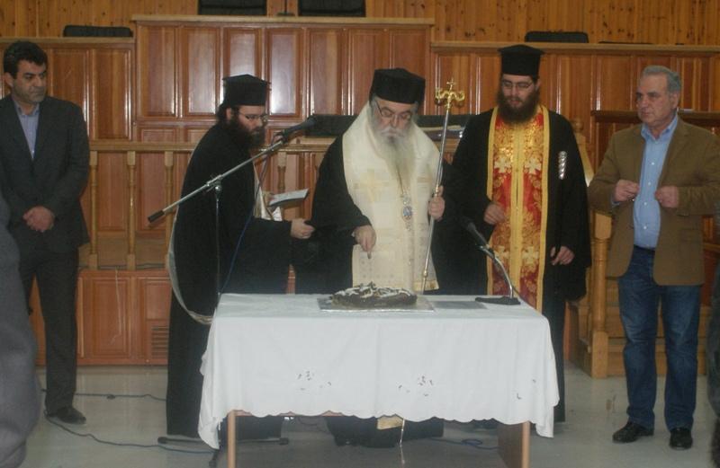 Κοπή Πρωτοχρονιάτικης Πίτας στην Περιφερειακή Ενότητα  Καστοριάς
