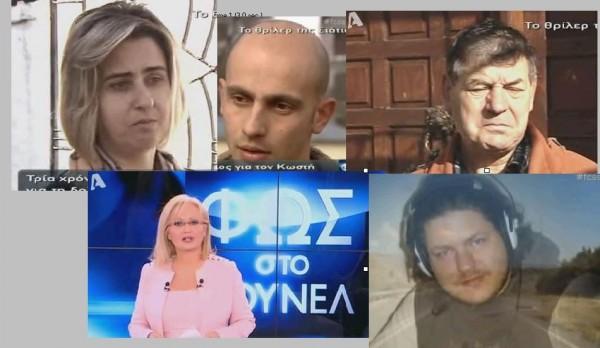 Νέες μαρτυρίες για τη δολοφονία του Κωστή Πολύζου –  Βίντεο από την εκπομπή φως στο τούνελ