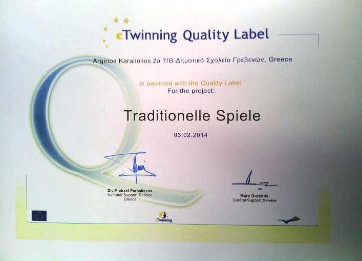 Βραβεύτηκε με την «ετικέτα ποιότητας» από την Εθνική Υπηρεσία του etwinning το πρόγραμμα «trantitionelle spiele» (παραδοσιακά παιχνίδια) που πραγματοποίησε το σχολικό έτος 2012-2013 η Ε1΄τάξη του 2ου Δημοτικού Σχολείου Γρεβενών