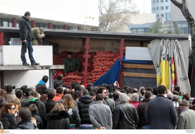Διάθεση προϊόντων χωρίς μεσάζοντες από τον Γεωργοκτηνοτροφικό Συνεταιρισμό ΄΄Αλιάκμων΄΄ την Κυριακή  9 Μαρτίου