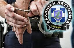 Συλλήψεις στην Κοζάνη για κλοπές και κατοχή ναρκωτικών