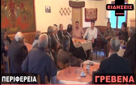 Β.Σημανδράκος: Επίσκεψη του υπ.Αντιπεριφερειάρχη στους πρώην δήμους Θ.Ζιάκα και Γόργιανης (video)