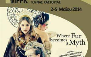 Πρόγραμμα 39ης Διεθνούς Έκθεσης Γούνας Καστοριάς 2014