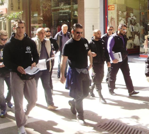 Ελληνική Αυγή: Δελτίο τύπου