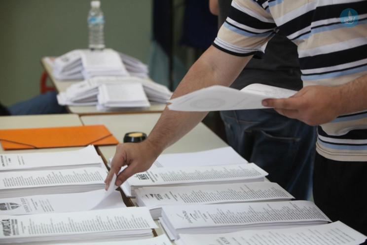 Δείτε που ψηφίζετε για τις Ευρωεκλογές με ένα κλικ