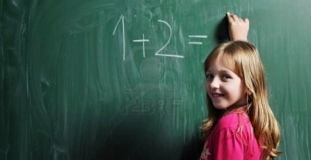 Γρεβενά: Αιτήσεις για τις Σχολικές Μονάδες Ειδικής Αγωγής