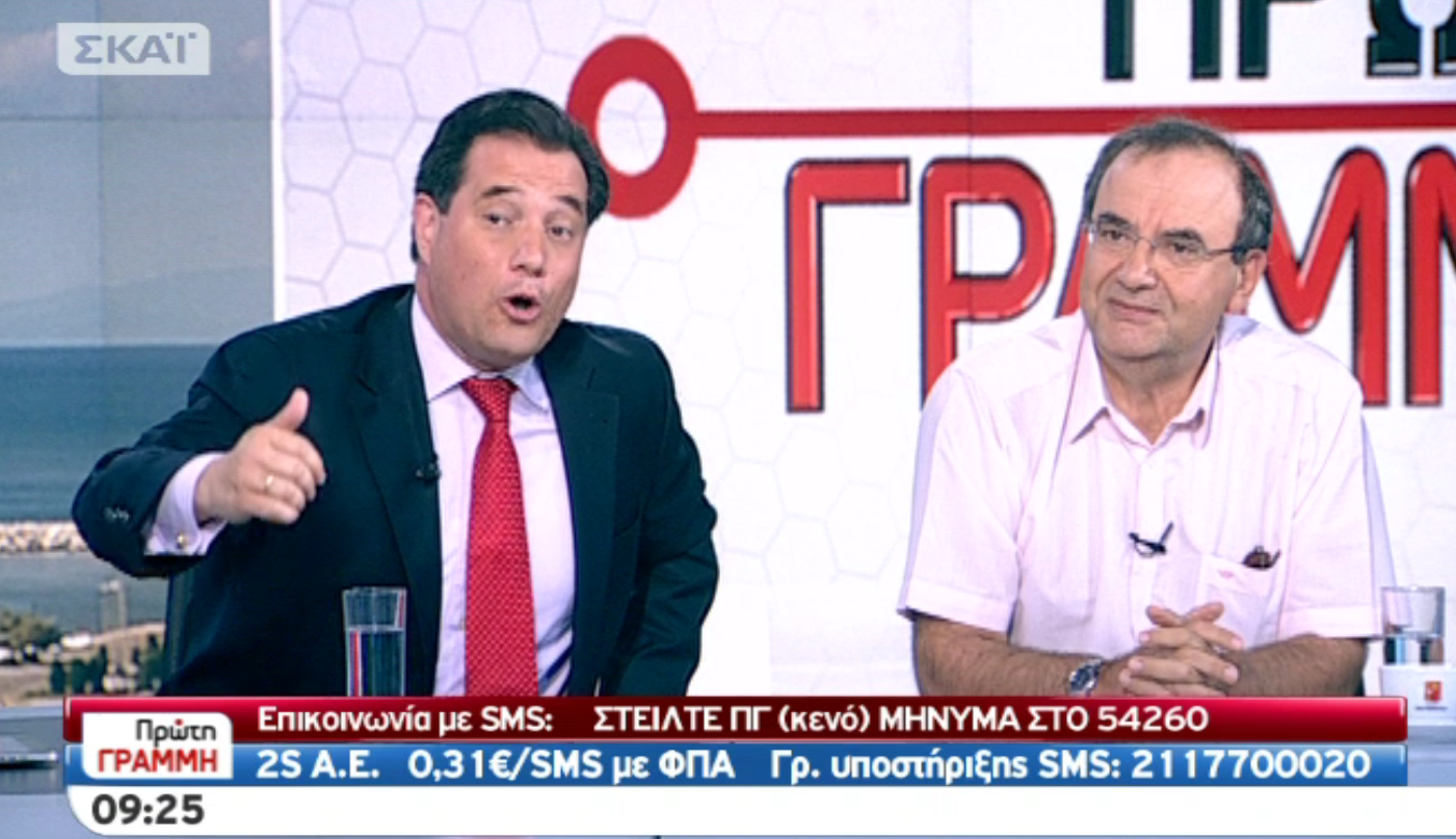 Από εκτελωνιστής … διοικητής – Έξαλλος ο Άδωνις Γεωργιάδης με τον πρώην διοικητή του Νοσοκομείου Γρεβενών Θ.Κουκάκη για το πλαστό πτυχίο