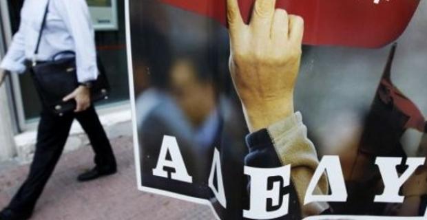 Δημοτική Αγωνιστική Συνεργασία Γρεβενών: Απεργία ΑΔΕΔΥ την Τετάρτη 9 Ιουλίου