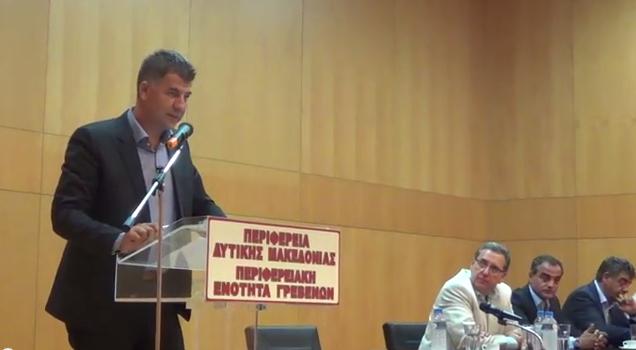 video: Ομιλία Αντιπεριφερειάρχη Γρεβενών Βαγγέλη Σημανδράκου  στην τελετή παράδοσης παραλαβής