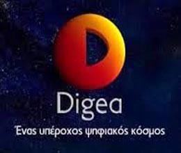 Τον Οκτώβριο το ψηφιακό σήμα στη Δυτική Μακεδονία – Τι λέει επίσημα η Digea