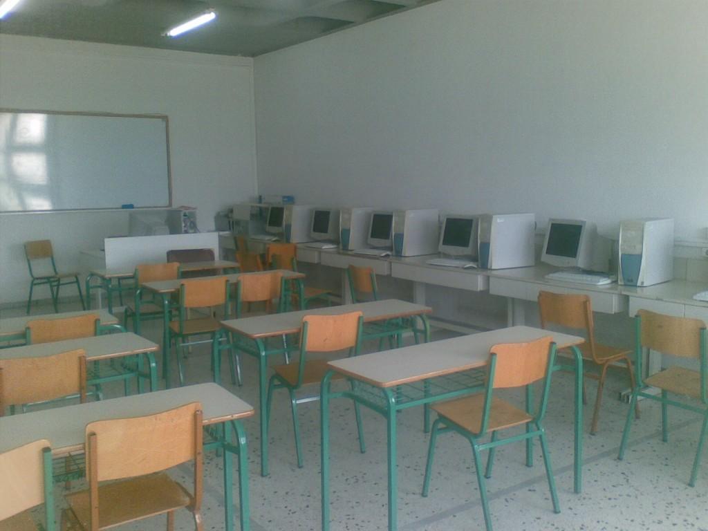 ΙΕΚ Γρεβενών:Μέχρι την Τετάρτη 10 Σεπτεμβρίου οι ηλεκτρονικές αιτήσεις εγγραφής των υποψηφίων