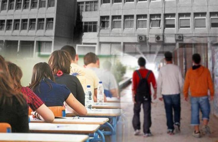 Οι αλλαγές για τους μαθητές της Γ'λυκείου – Αλλαγές στις ξένες γλώσσες, τις ώρες Γυμναστικής, και την Πληροφορική