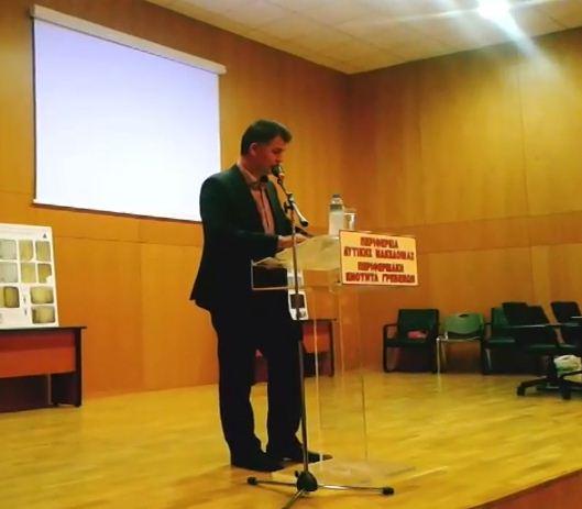 Χαιρετισμός Αντιπεριφερειάρχη Β. Σημανδράκου στο 1ο Συνέδριο Τοπικής Ιστορίας