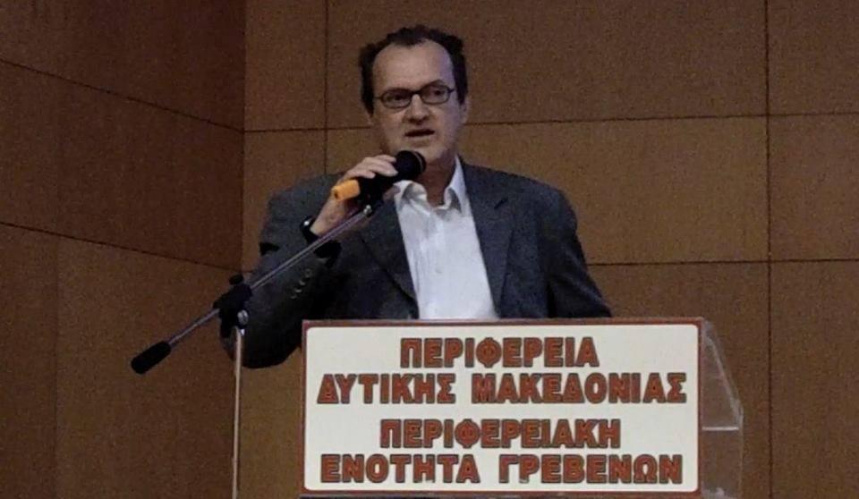 Συμμετοχή του Αντιπεριφερειάρχη Αγροτικής Ανάπτυξης της Περιφέρειας Δυτικής Μακεδονίας Κ.Καναβού, σε ευρεία σύσκεψη στο Υπουργείο Αγροτικής Ανάπτυξης