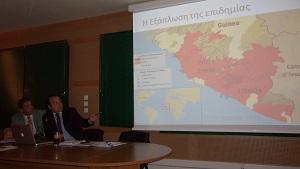 Διεύθυνση Αστυνομίας Κοζάνης : Πραγματοποιήθηκε εκδήλωση για τα προληπτικά μέτρα του ιού EBOLA