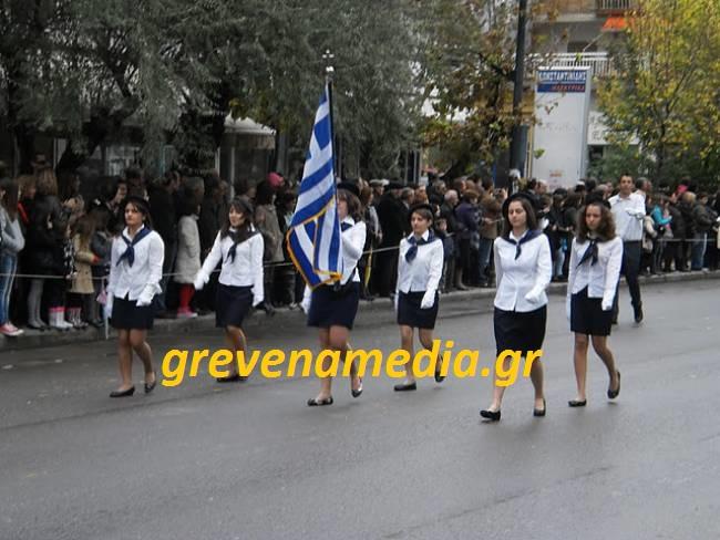 Πρόγραμμα εορτασμού επετείου για την Απελευθέρωση της πόλης των Γρεβενών από τον τουρκικό ζυγό