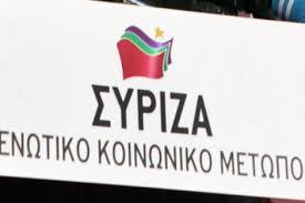 Ο ΣΥΡΙΖΑ στα Λεύκαρα