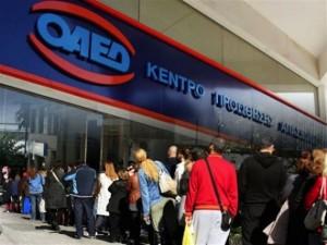 ΟΑΕΔ: Το σύνολο των εγγεγραμμένων ανέργων για τον Αύγουστο του 2014