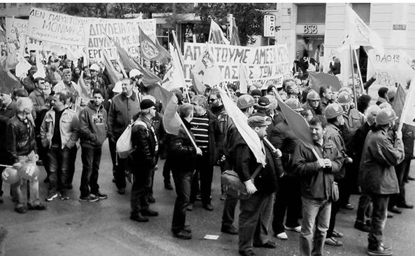 Απεργιακή συγκέντρωση του Π.Α.ΜΕ στην πλατεία λαχαναγοράς Γρεβενών