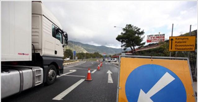 Διακοπή κυκλοφορίας στην Κοιλάδα των Τεμπών για 3 ημέρες – Κατεύθυνση κυκλοφορίας προς Αθήνα μέσω Κοζάνης – Γρεβενών – Καλαμπάκας