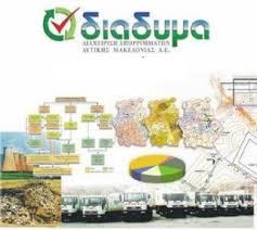 ΔΙΑΔΥΜΑ : Σε δημόσια διαβούλευση η Στρατηγική Μελέτη Περιβαλλοντικών Επιπτώσεων